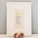 Personalised Golden Wedding Anniversary Print Framed