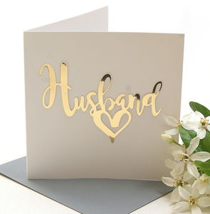 To My Husband Card - what's new