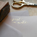 Invite And Note Card Stamp