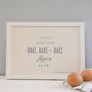Personalised Baking Print, Framed Choose A Quote
