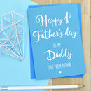 First Father's Day Card For Daddy