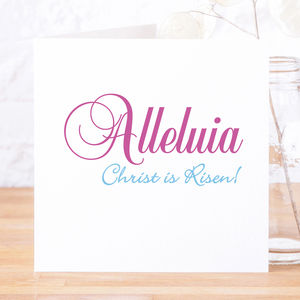 Single Or Pack Of 'Alleluia' Easter Cards