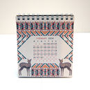 2018 Desk Calendar Mini Patterns