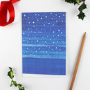 Starry Night Christmas Card