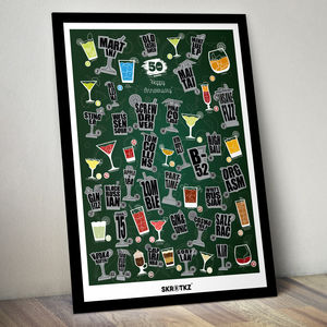 Personalised 51 Cocktails Scratch Poster