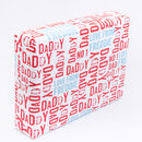 Personalised Daddy's Birthday Wrapping Paper