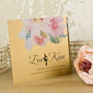 Metallic Watercolour Bouquet Wedding Invitation