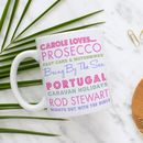 Personalised Loves Gift Mug