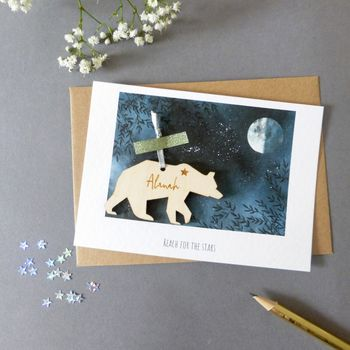 Graduation Card Personalised Wooden Bear