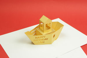 Personalised Boat Pop Up Card
