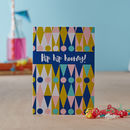 'Hip Hip Hooray' Greeting Card