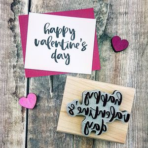 Happy Valentine's Day Script Rubber Stamp