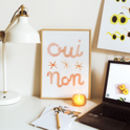 Oui Non A3 French Print