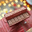 Personalised Chocolate Stocking Fillers