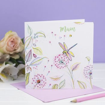 'Dragonfly' Greeting Card