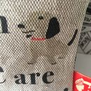 Pet Themed Scented Lavender Bag, Handmade In Bath, UK