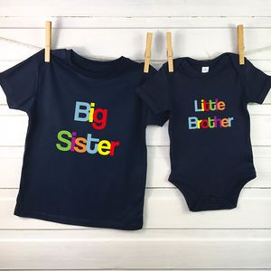 Big Brother Lil Bro / Big Sis Lil Sis Multicoloured Set