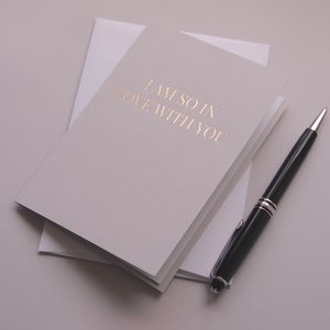 'I Am So In Love With You' Card - wedding cards