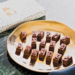 Personalised Chocolate In A Large Box - gifts for him