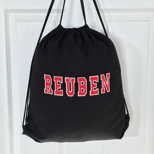 Personalised Cotton Pe Kit Pump Bag Black - stocking fillers