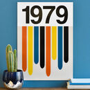 Retro Sound Waves Personalised Year Print