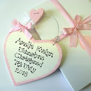 Personalised Christening Gift Box