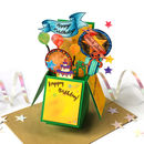 Personalised 3D Pop Up Birthday Box Card Green