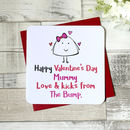 Happy Valentines Day Mummy From The Bump Card