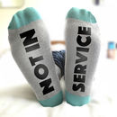 Funny Christmas Socks Not In Service