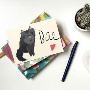 Bae Greeting Card - whatsnew