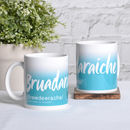 Gaelic Words 'Dreamer' Mug