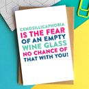 Happy Birthday A Fear Of An Empty Wine Glass Card