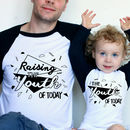 Youth Of Today Matching Daddy And Me T Shirt Set