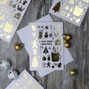 Luxury Gold Foiled Christmas Cards