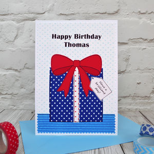 'Present' Personalised Birthday Card