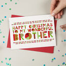 Wonderful Brother Christmas Card