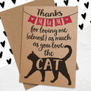 Mother's Day Card For Cat Loving Mums