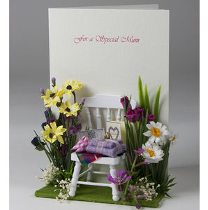 Personalised Garden scene Greetings Card - blank cards