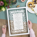 Personalised Wedding Reading Poem Papercut