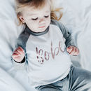 Personalised Script Kids Pyjamas