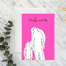 Daddy And Child Holding Hands Father's Day Card A5