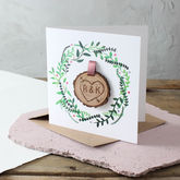 Engraved Tree Slice Keepsake Card - cards