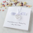 Personalised Wire Heart Wedding Day Card