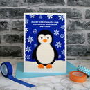 Personalised Christmas card for boys or girls
