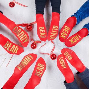 Set Of Personalised Family Christmas Socks - nostalgic christmas