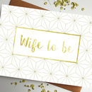 Wife To Be Gold Foil Geometric Wedding Card