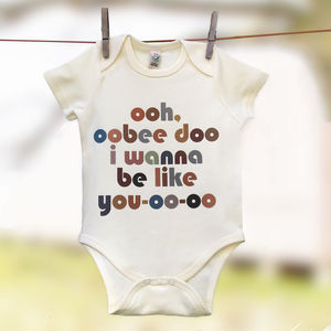 'Obee Doo' Film Quote Babygrow Gift For Babies