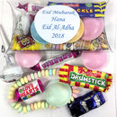 Eid Mubarak Personalised Sweet Packs