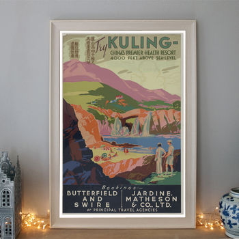 Vintage Kuling China Art Deco Travel Poster