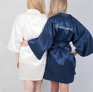 Personalised Swirl Bridal Dressing Gown